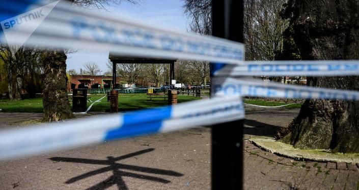 Wejście do parku w Salisbury, gdzie znaleziono otrutych Siergieja i Julię Skripal