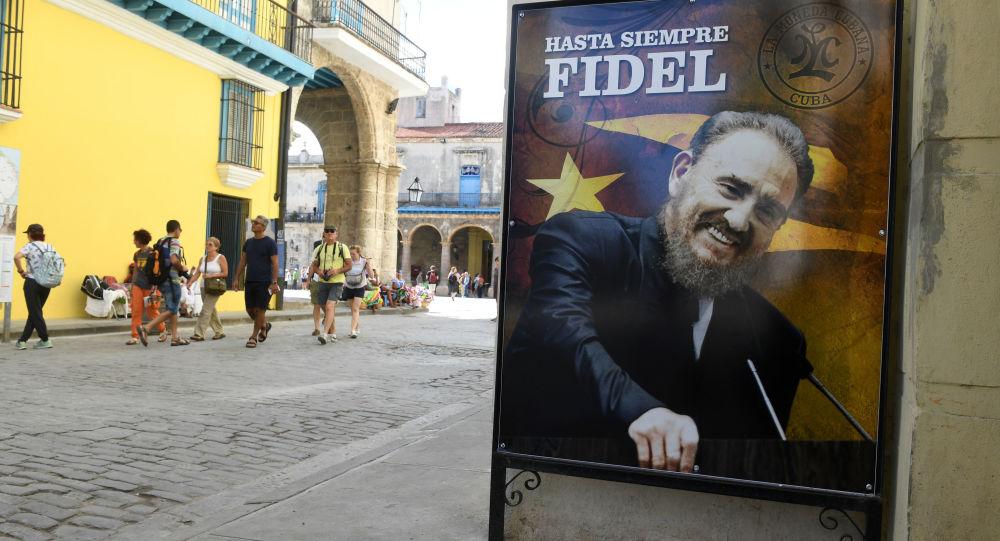 Plakat w Hawanie
