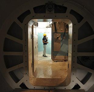 Reaktor nuklearny w Iranie