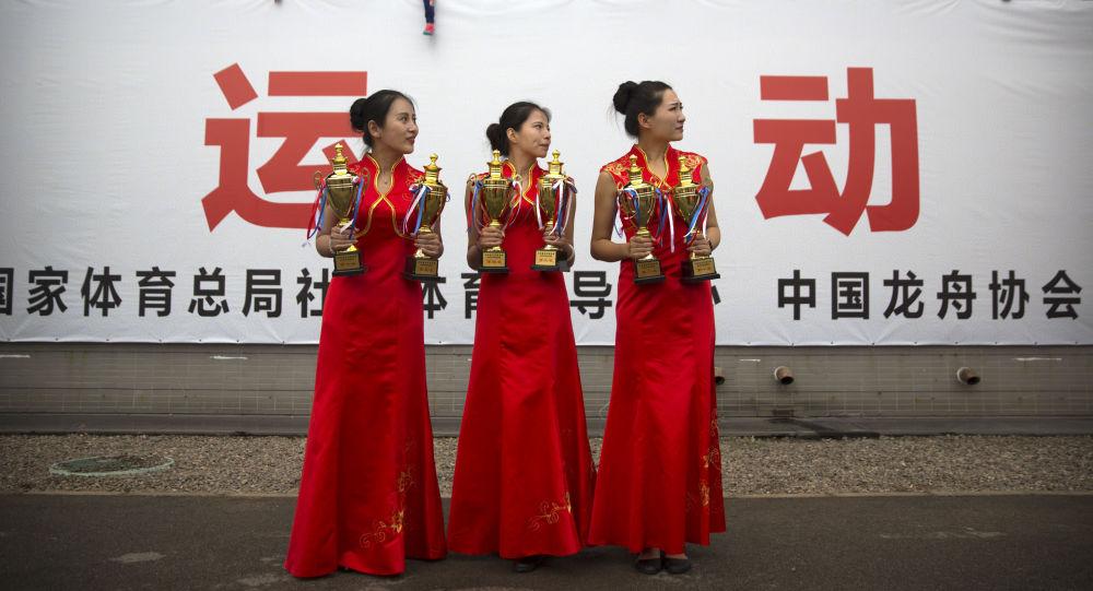 Dziewczyny w Pekinie
