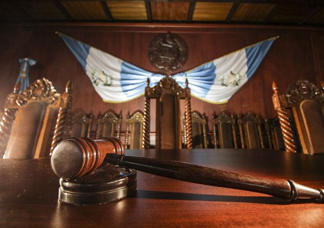 Trybunał Konstytucyjny Gwatemali