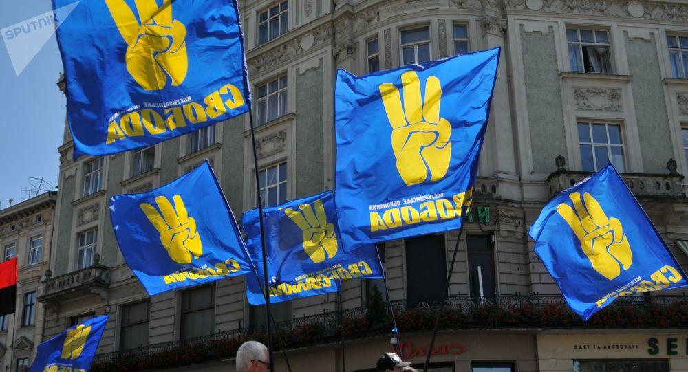 Wiec partii Swoboda