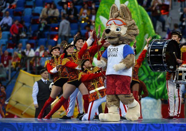 Oficjalna maskotka Mistrzostw Świata w Piłce Nożnej w Rosji 2018