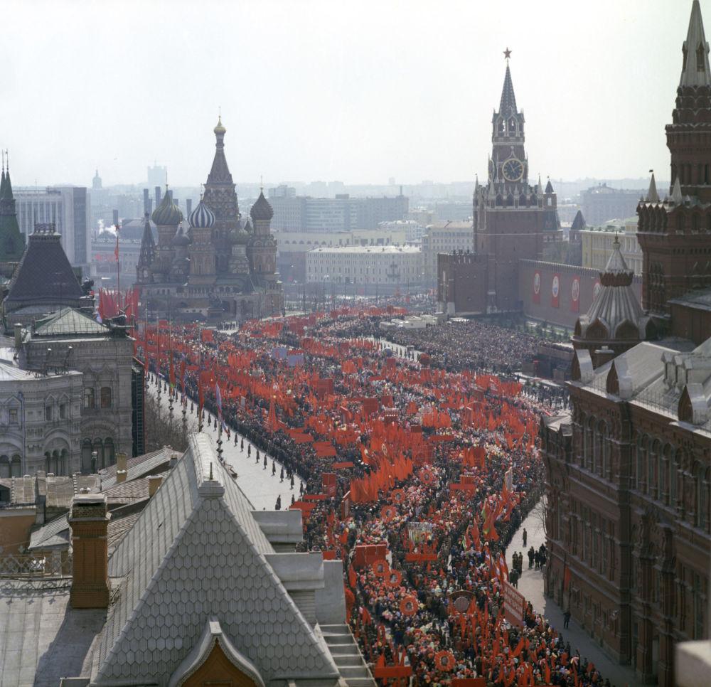 Pierwszomajowa demonstracja na Placu Czerwonym, 1 maja 1976 r.