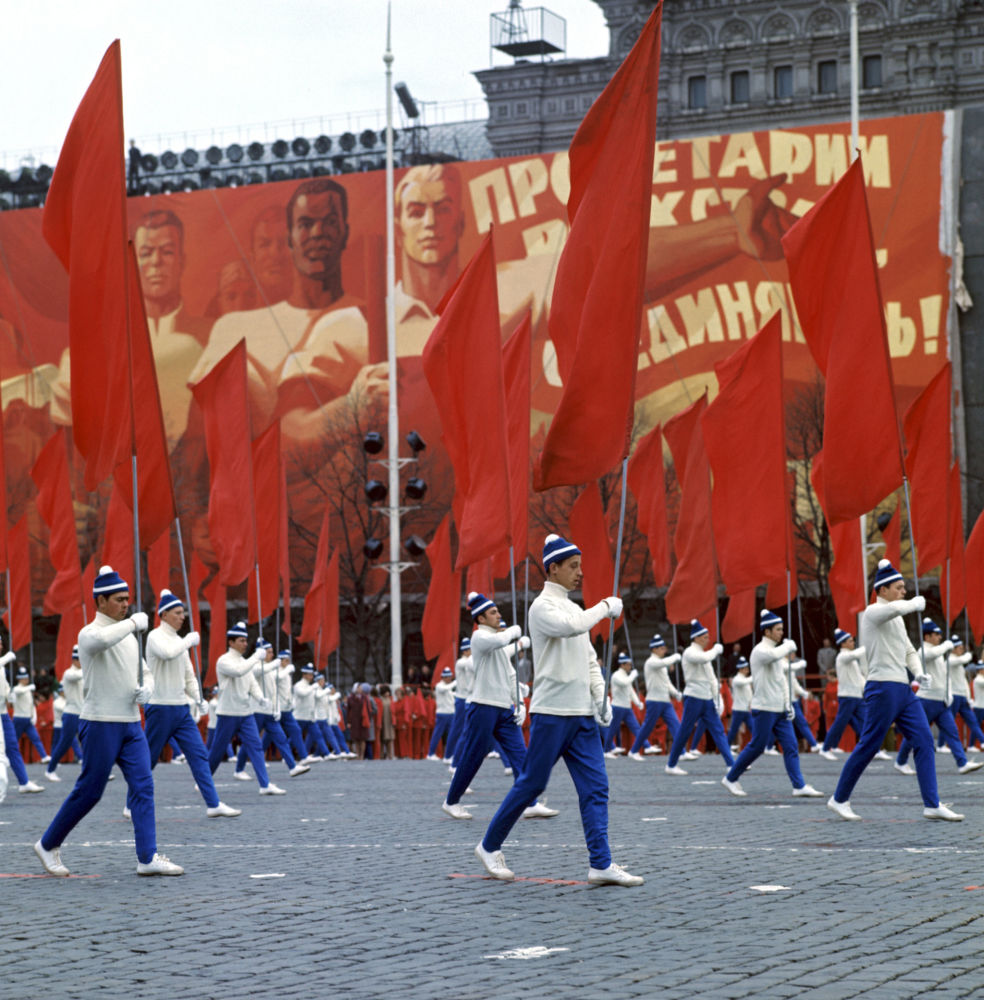 Parada Sportowców na Placu Czerwonym w Moskwie, 1 maja 1972 r.
