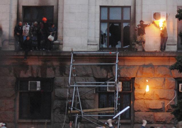 Starcia w Odessie 2 maja 2014 roku
