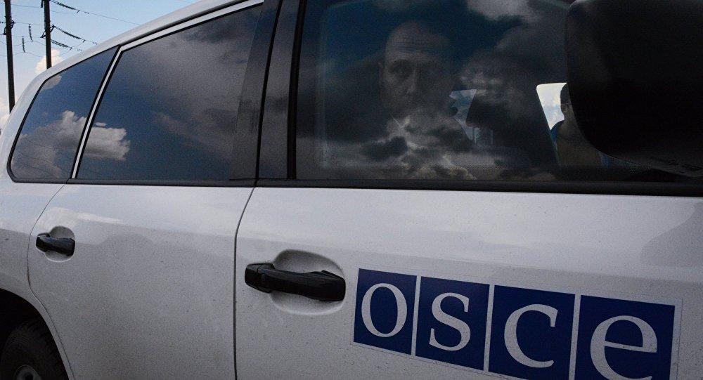 Specjalna misja obserwacyjna OBWE na Ukrainie