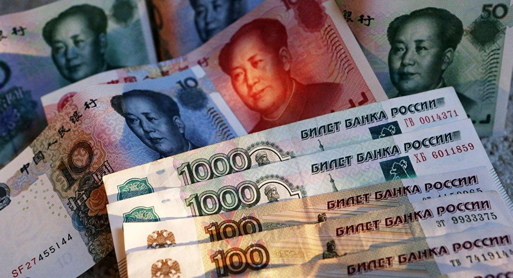 Ruble i juany