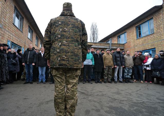 Czwarta fala mobilizacji do ukraińskiej armii