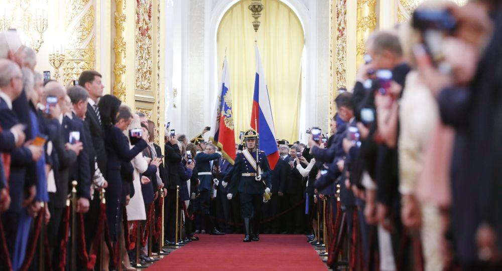 Uroczystości inauguracji w Wielkim Pałacu Kremlowskim