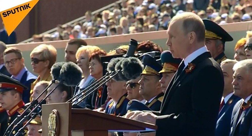 Putin na Defiladzie Zwycięstwa