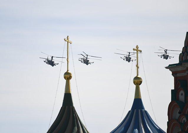 "Ka-52 ""Aligator"""