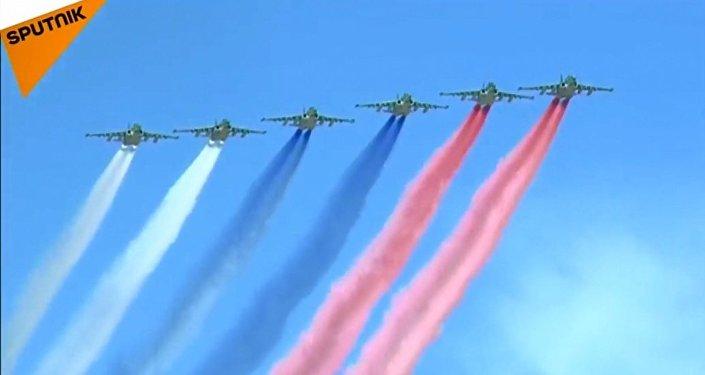 Powietrzna Parada Zwycięstwa