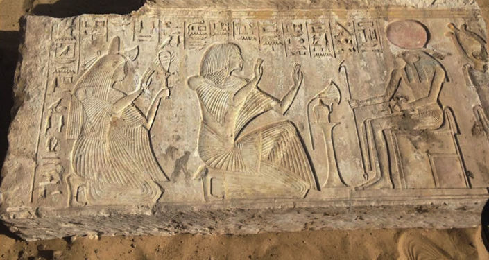 Artefakty z czasów Ramzesa II