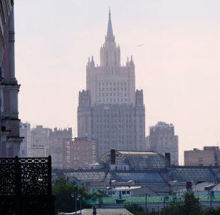 Budynek MSZ Rosji