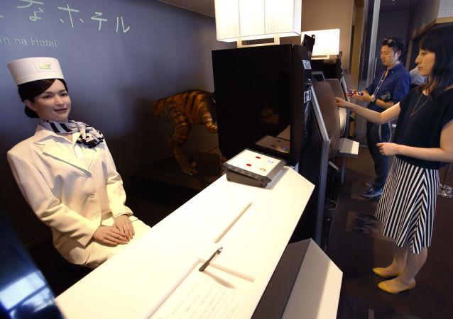 Robot recepcjonistka w Henn na Hotel, Japonia