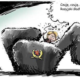 Hillary Clinton czuje rosyjski ślad