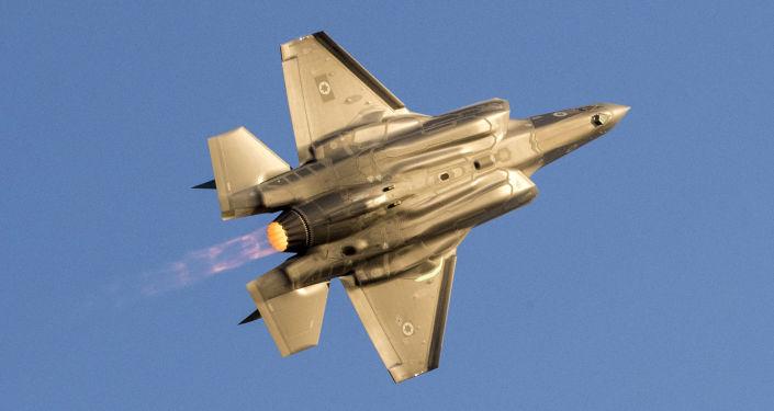 Myśliwiec F-35 Lightning II izraelskich sił powietrznych