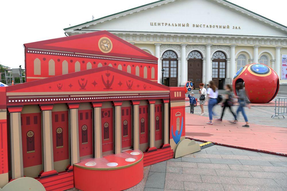 Plac Maneżowy w Moskwie gotowy na MŚ 2018 w piłce nożnej