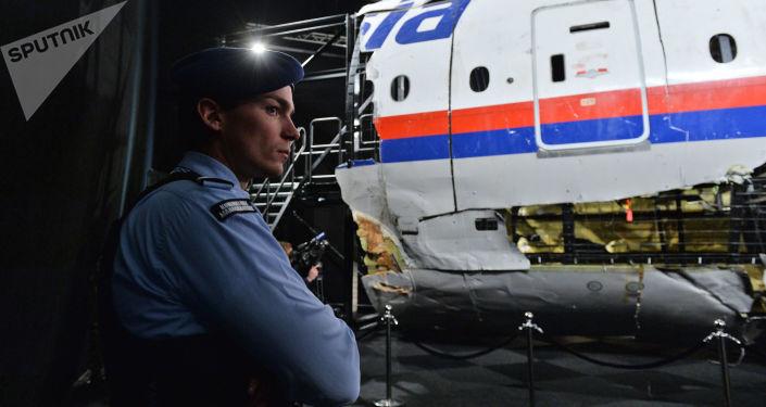 Prezentacja raportu na temat okoliczności katastrofy samolotu Boeing 777 Malaysia Airlines na wschodzie Ukrainy