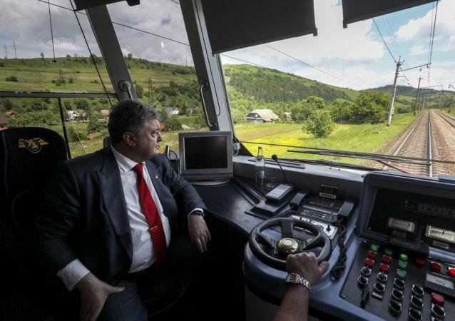 Prezydent Ukrainy Petro Poroszenko na otwarciu Beskidzkiego Tunelu Kolejowego