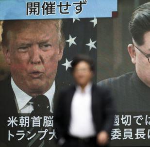 Wiadomości z Tokio o odwołaniu przez prezydenta Stanów Zjednoczonych Donalda Trumpa  spotkania z przywódcą Korei Północnej Kim Dzong Unem