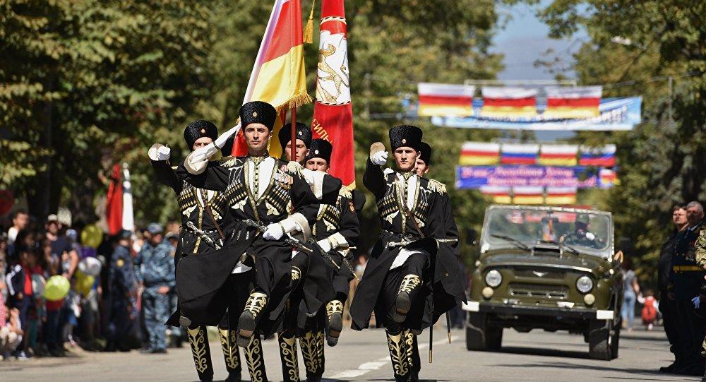 25. rocznica ogłoszenia niepodległości Osetii Południowej