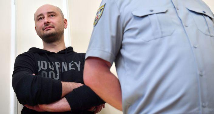 Rosyjski dziennikarz Arkadij Babczenki na briefingu Służby Bezpieczeństwa Ukrainy w Kijowie
