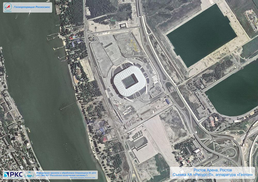 Rostow Arena – stadion w Rostowie nad Donem