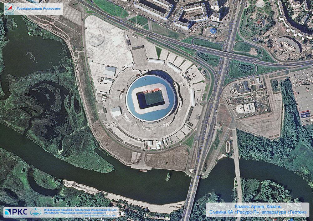 Kazań Arena – stadion w Kazaniu