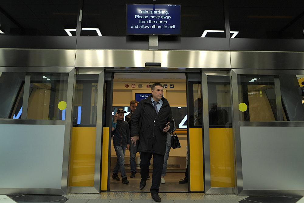 "Terminal ""B"" lotniska Szeremietiewo"