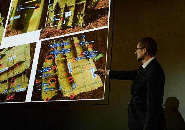 Prezentacja nt. katastrofy MH17