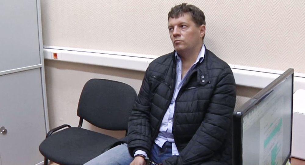 Obywatel Ukrainy Roman Suszczenko podczas aresztowania przez pracowników FSB Rosji w Moskwie