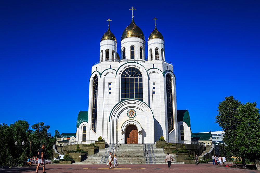 Sobór Chrystusa Zbawiciela w Kaliningradzie