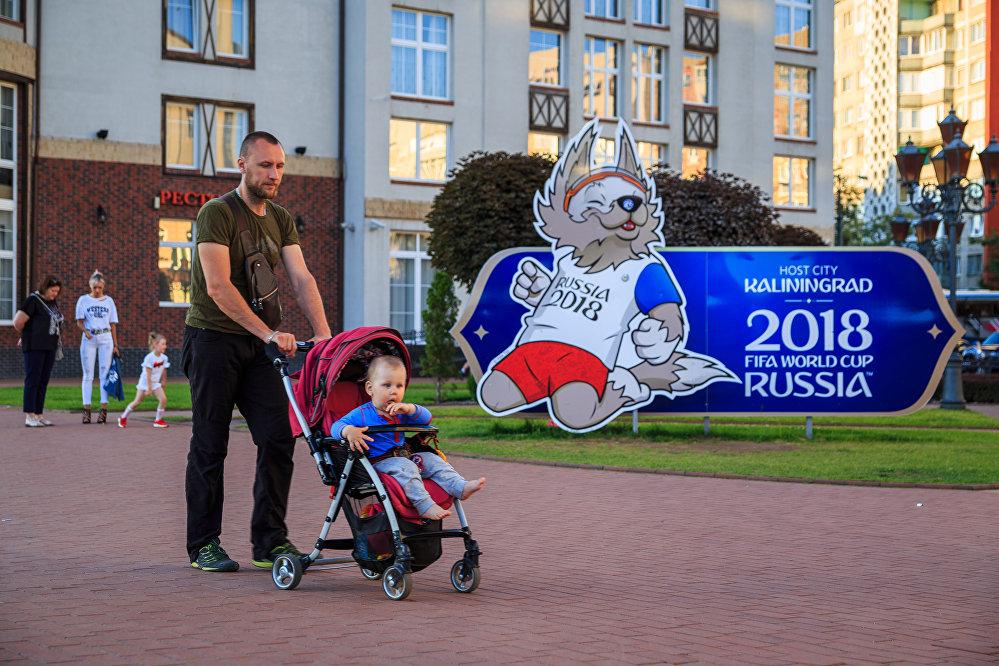 Kaliningrad, Rybna wieś