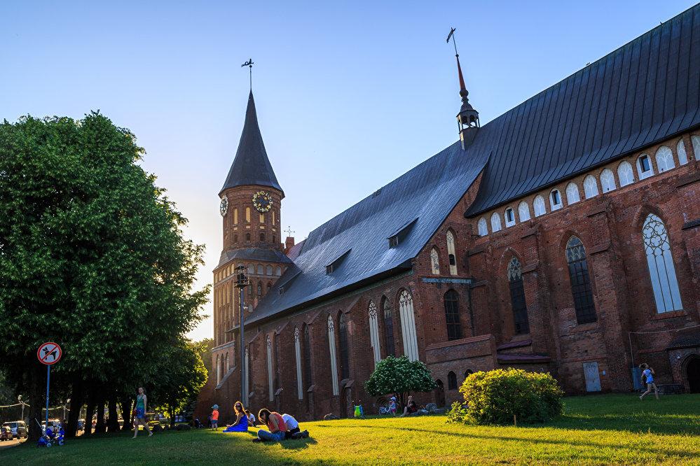 Katedra Matki Bożej i św. Wojciecha w Kaliningradzie