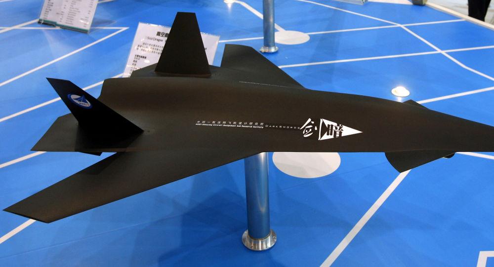 Makieta dronu Ciemny Miecz