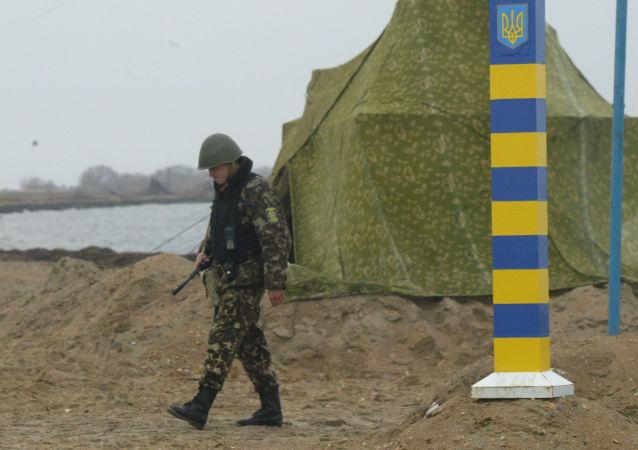 Ukraińska straż graniczna na granicy ukraińsko-rosyjskiej w pobliżu Morza Azowskiego