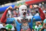 Mistrzostwa Świata w Piłce Nożnej w Rosji 2018