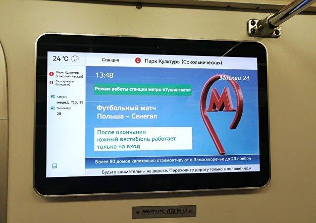 Metro w Moskwie w mundialowej wersji