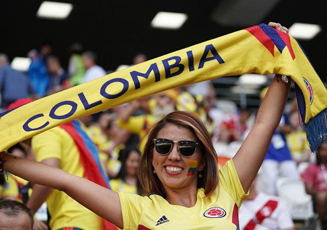 Kolumbijscy kibice