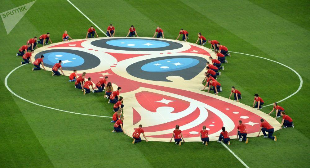 Symbolika Mistrzostw Świata w Piłce Nożnej 2018 przed meczem fazy grupowej pomiędzy reprezentacjami Brazylii i Szwajcarii