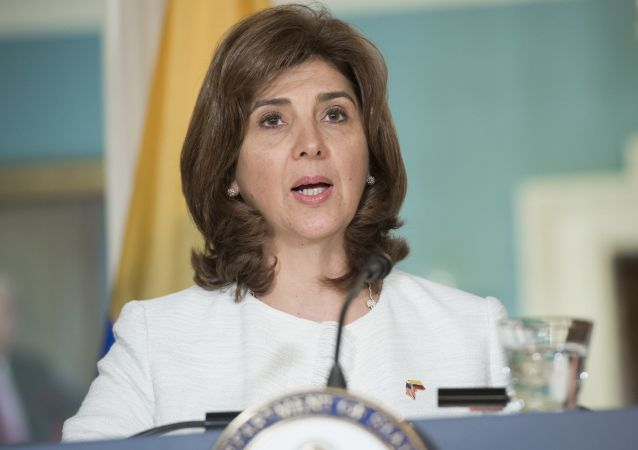 Szefowa MSZ Kolumbii María Ángela Holguín