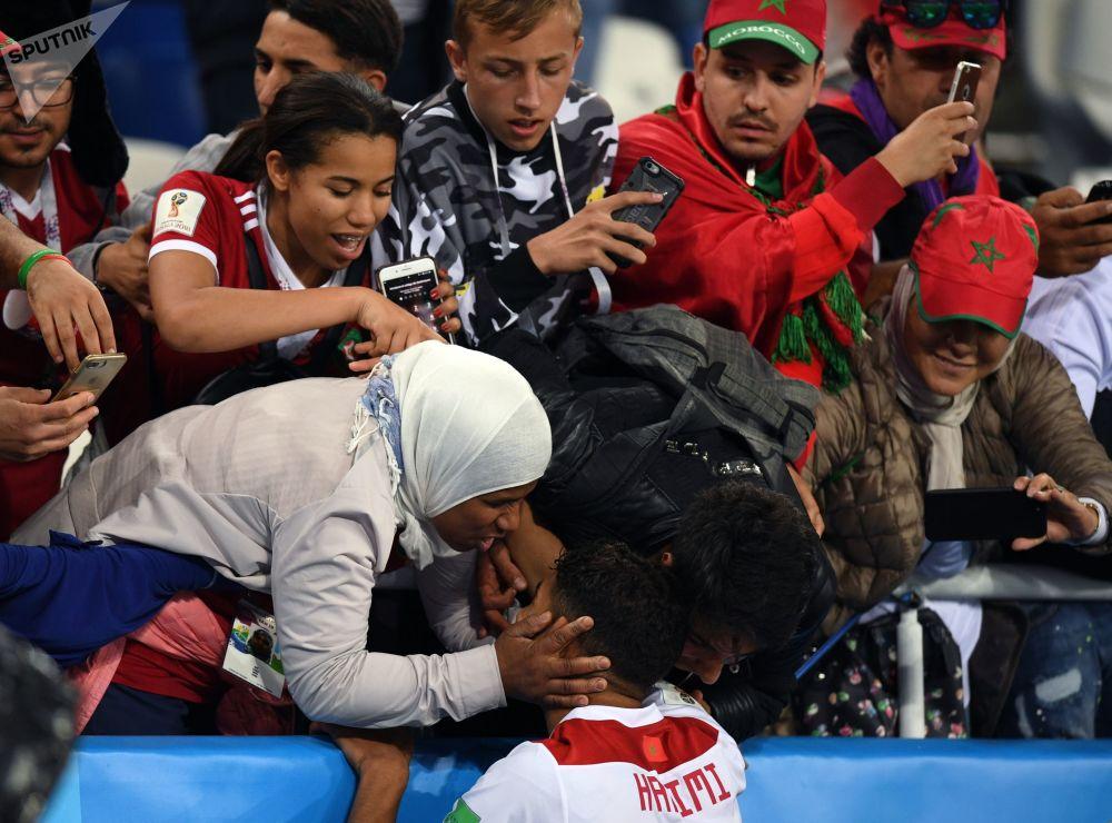 Mecz MŚ 2018 Hiszpania-Maroko