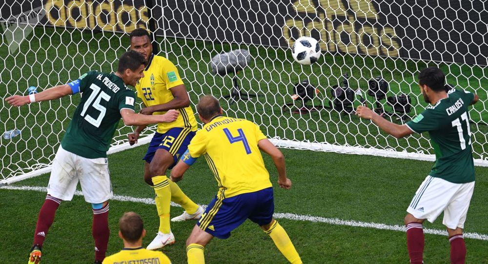 Mecz Meksyk-Szwecja w Jekaterynburgu