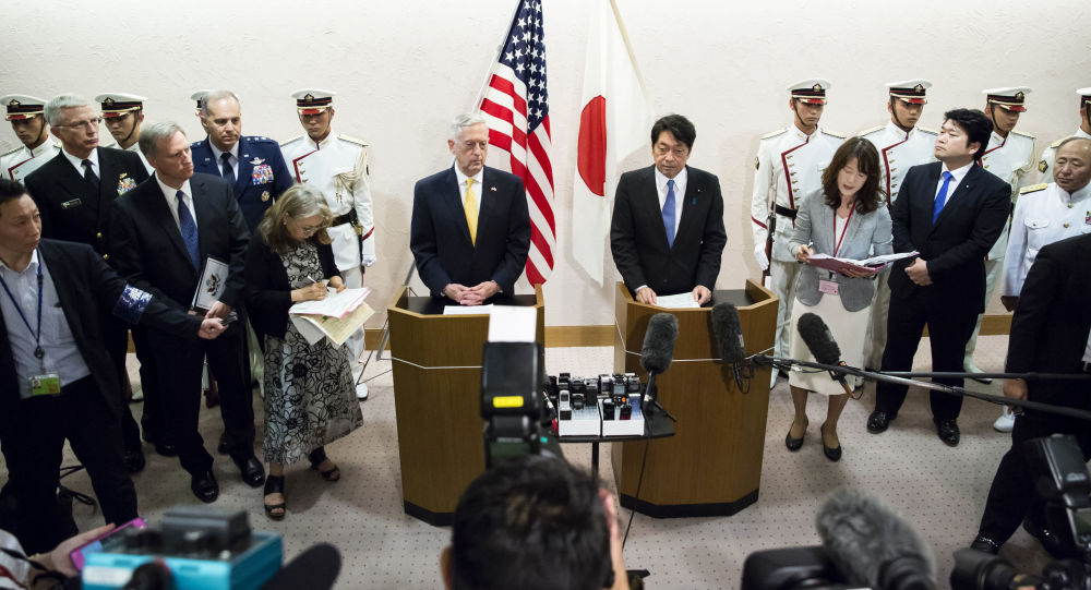 Konferencja prasowa ministrów obrony USA i Japonii Jamesa Mattisa i Itsunori Onodera