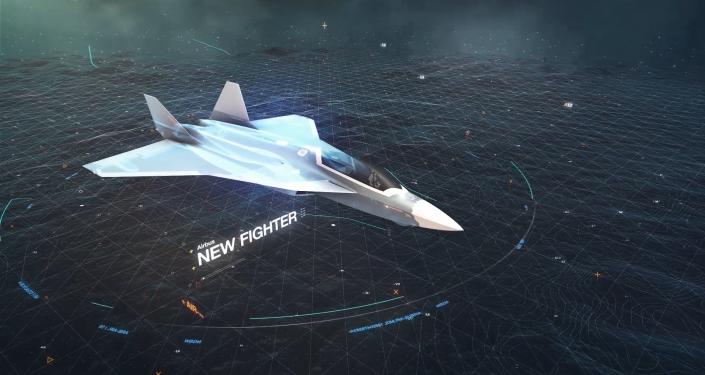 Projekt myśliwca szóstego pokolenia firmy Airbus