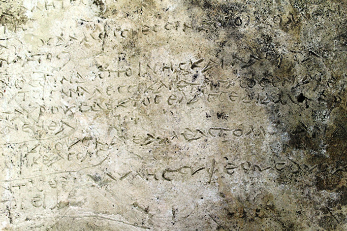 """W Grecji znaleziono najstarszy fragment """"Odysei"""""""
