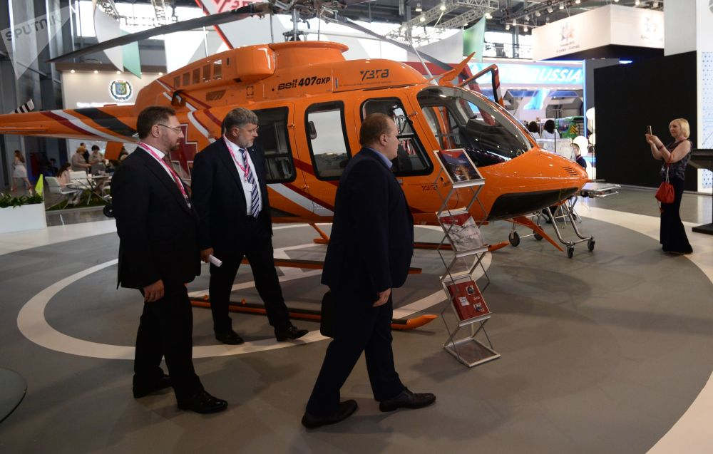Śmigłowiec wielozadaniowy Bell-407GXP