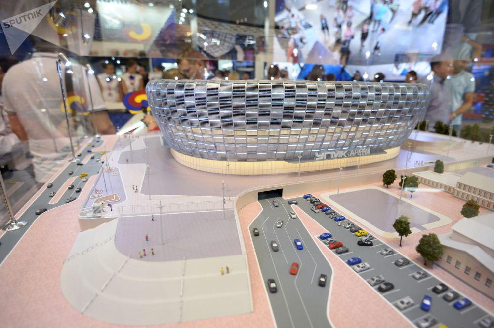 Model nowej areny lodowej w Jekaterynburgu